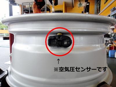 レクサス 空気圧 センサー